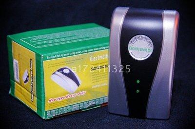 electricity-saving box 最新一代加強型 30000w 省電器/節電器/節電率/省電費/省電