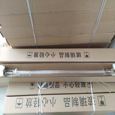 Co2雷射燈管 50W 長800mm*直徑55mm