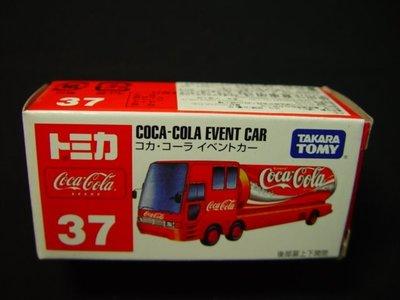 變形金剛~日本 TOMICA 小汽車 37 COCA-COLA EVENT CAR 可口可樂 運輸車