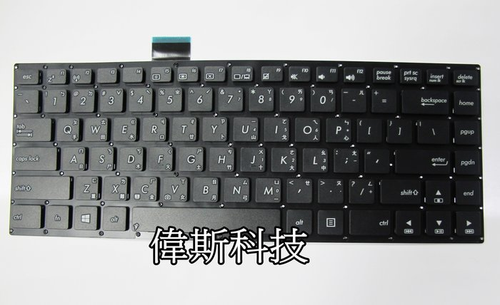 ☆偉斯科技☆ 華碩ASUS  X402  S400  S451LB 全新鍵盤~現貨供應中!