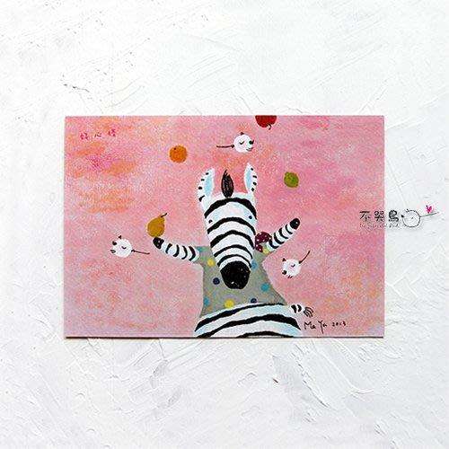 卡片 明信片*搬斑馬-好心情*不哭鳥
