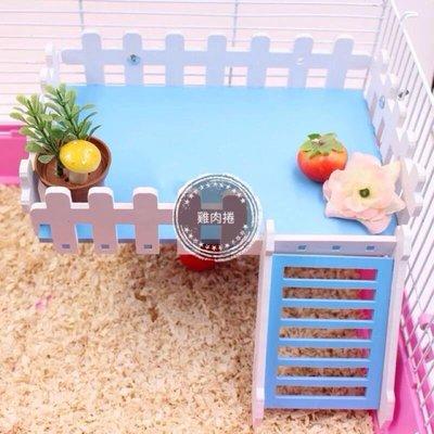 【雞肉捲寵物】大型地中海希臘風倉鼠、刺蝟、龍貓、松鼠站圍欄站台 刺蝟站台 桃園市