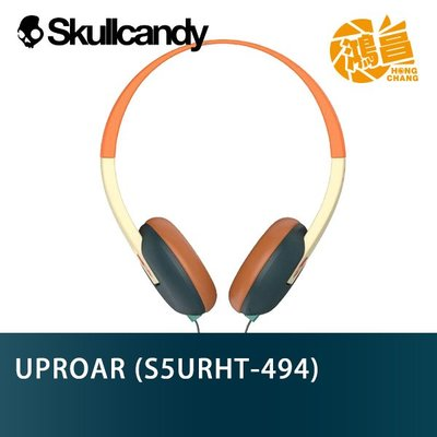 Skullcandy 骷髏糖 Uproar 阿波羅 耳罩式耳機 S5URHT-494 橘紅 線控 有線耳機 台閔公司貨