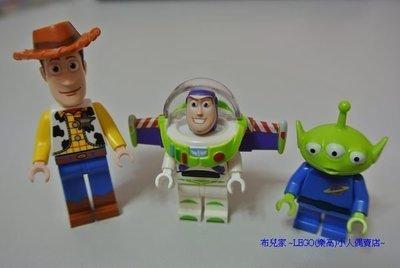 樂高 LEGO 玩具總動員系列 單賣3隻 (胡迪+巴斯光年+三眼外星人)