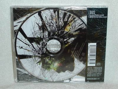 彩虹樂團L'Arc~en~Ciel單曲-New World(日版初回限定盤CD-彩色印刷)~全新!免競標~