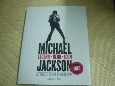 Michael Jackson LEGEND.HERO.ICON  麥可傑克森  近新 精裝本