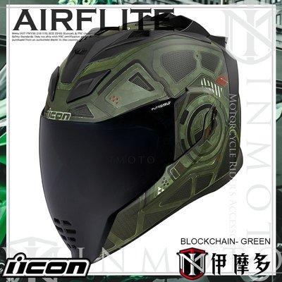伊摩多※美國 iCON AIRFLITE BLOCKCHAIN 綠 塊鍊 全罩安全帽 快拆鏡片 內墨片 吸濕排汗