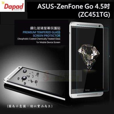 s日光通訊@DAPAD原廠 ASUS-ZenFone Go 4.5吋 (ZC451TG) AI透明防爆鋼化玻璃保護貼