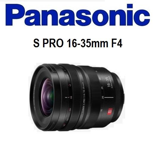 名揚數位【職人專案價十二月底止】PANASONIC S PRO 16-35mm F4 全幅機適用 松下公司貨 保固兩年