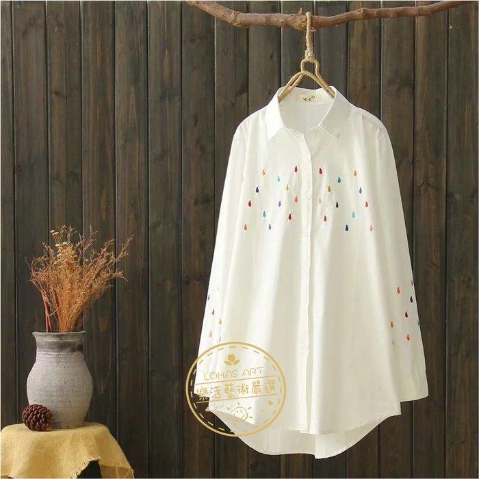 「樂活藝術」~【現貨】 日系森女系 彩色小雨滴刺繡寬鬆開衫襯衫 【AA2030】