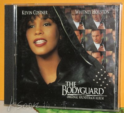 "THE BODYGUARD ""終極保鑣""電影原聲帶,1992年,無IFPI,ARISTA/BMG唱片"