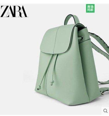 【星居客】精美女包  ZARA 新款 TRF 女包 綠色抽繩雙肩包 13400004035S932