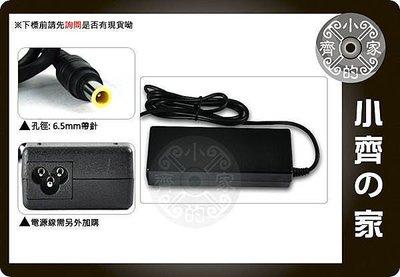 全新 SONY VAIO 筆電 充電器 變壓器 19.5V 4.7A 92W孔徑6.5mm帶針 電源供應器 小齊的家