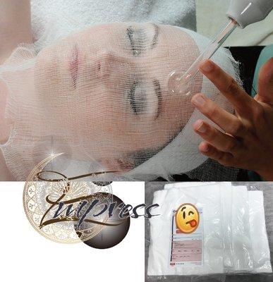 美容紗布 Gauze mask 100pcs 30x35cm
