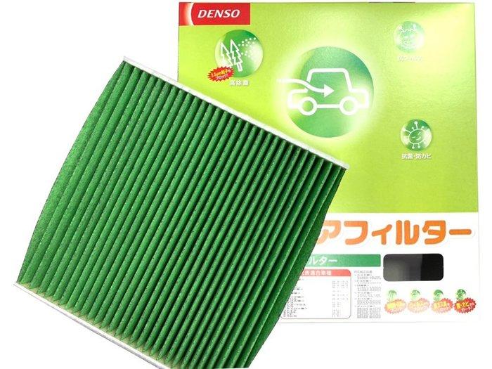 CS車宮車業 DENSO 日本冷氣濾網 高效PM2.5 濾病毒 DCC7003 86車系