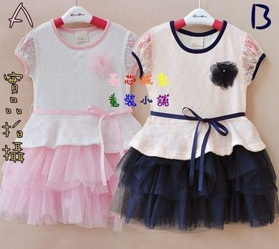 【W059】日單eokobom 超美蕾絲~蓬蓬紗裙~鍛帶典雅胸花洋裝90-120