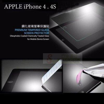 s日光通訊@DAPAD原廠 APPLE iPhone 4 . 4S 透明鋼化玻璃保護貼0.33mm/玻璃貼