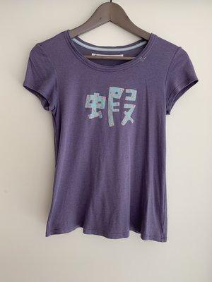 A la sha 蝦趴t-shirt