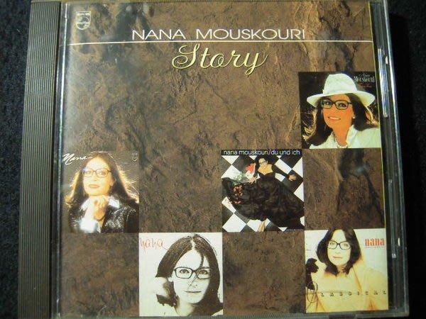 ※布箱子※二手原版CD ~NANA MOUSKOURI【STORY】