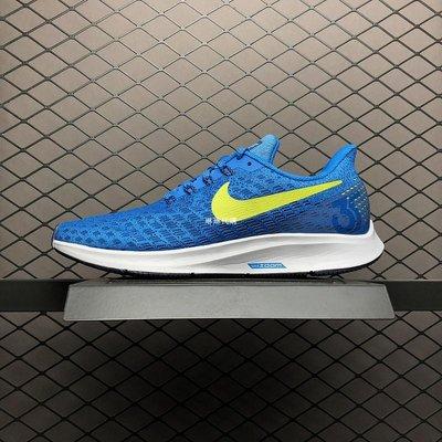 Nike Air Zoom Pegasus 35 耐克 藍色 黃勾 網面透氣 休閒運動慢跑鞋 942851-400 男