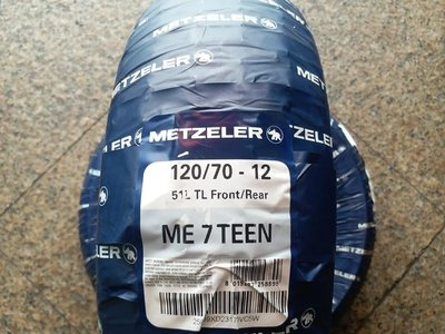 **勁輪工坊**(機車輪胎專賣店) 德國象牌 ME7 120/70/12