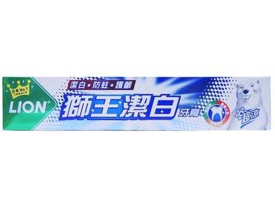 【B2百貨】 獅王潔白牙膏-超涼(200g) 4710530610032 【藍鳥百貨有限公司】