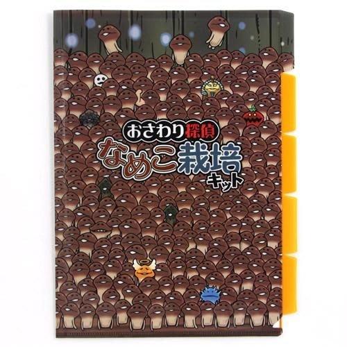 《Greens selection》日本遊戲Funghi方吉香菇蘑菇人種香菇遊戲五層資料夾/文件夾