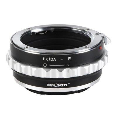 *大元˙高雄*【鏡頭轉接環】KF Concept 06.301 Pentax K/M/A/FA/DA 轉NEX 機身