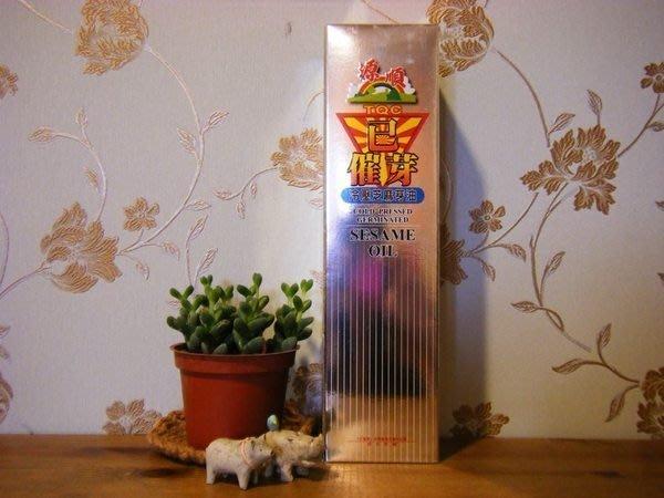 橡樹街3號 源順 已催芽冷壓芝麻芽油(銀色瓶/大) 570ml/瓶【A14001】(易碎品不宜超取)