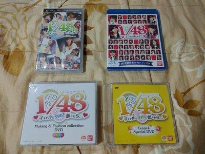 PSP AKB 1/48 愛上偶像 +特典藍光DVD (編號360)