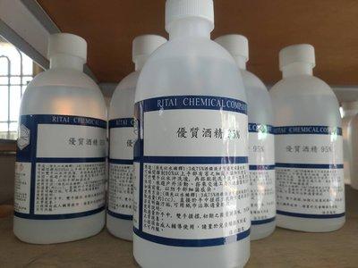 95% 乙醇(變性酒精)