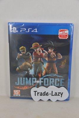 (全新送特典漫畫 + DLC ) PS4 Jump Force (行貨,中文版)