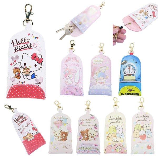 【日潮夯店】日本正版進口 三麗鷗 皮質扣式伸縮鑰匙包 遙控器包 掛飾 鑰匙圈 鑰匙收納包 Sanrio Key purs