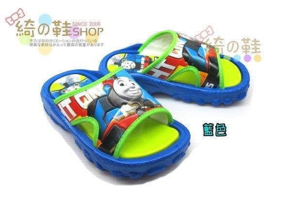 ☆綺的鞋鋪子☆ 【湯瑪士小火車】 2070 藍色兒童拖鞋 戶外拖鞋 運動拖鞋 防滑鞋底 臺灣製