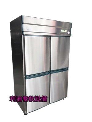 《利通餐飲設備》內304# 4門冰箱-風冷 (上凍下藏) 四門冰箱 冷凍庫 冷凍冷藏 冰箱 冷藏櫃