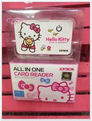 小公主日本精品 Hello Kitty 讀卡機 抱小熊21085406