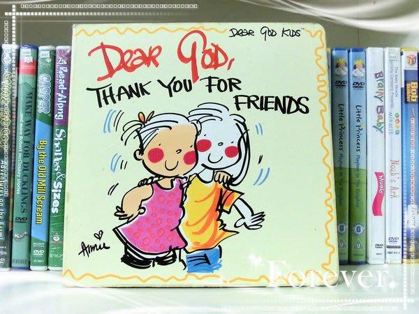 *【兒童英語繪本】*小pen外文童書的家~Dear God, Thank you for Friends