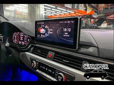 【送免費安裝】Audi 奧迪 A4 小改款 19年後 專車專用 10.25吋 多媒體導航安卓機