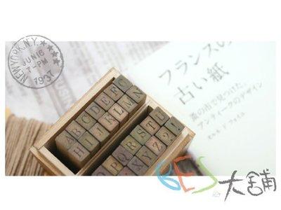 手帳裝飾必備印章│復古風格正體大小寫字母印章/一組28枚