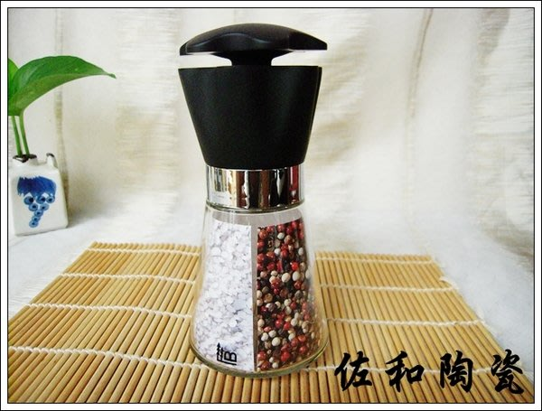 佐和陶瓷餐具~【38N5001】1937胡椒、鹽磨器(陶瓷刀片)-適用胡椒粒、玫瑰鹽