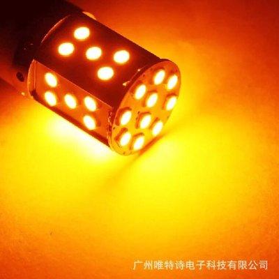 T20/7440 1156解碼防快閃方向燈!轉向燈高亮度35晶3030led免電阻另有(T10-T15倒車燈)
