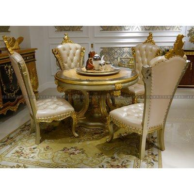 [紅蘋果傢俱]MDS-005 餐桌椅 新古典 現代 歐式 法式