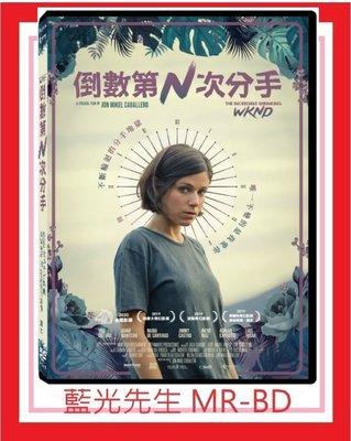 [藍光先生DVD] 倒數第N次分手 THE INCREDIBLE SHRINKING (天空正版) - 預計5/21發行