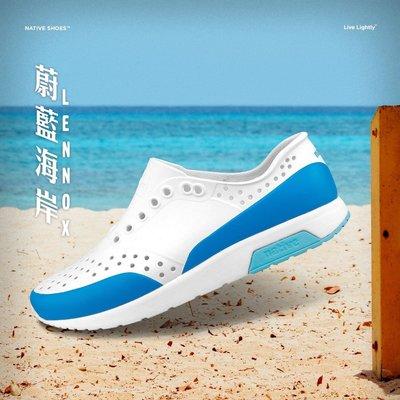 *永和正品簽約*Native LENNOX 雷諾系列 洞洞鞋 防水 蔚藍海岸 男女尺寸
