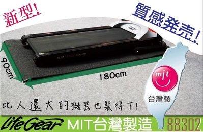 TIG:LifeGear 台灣製高級質...