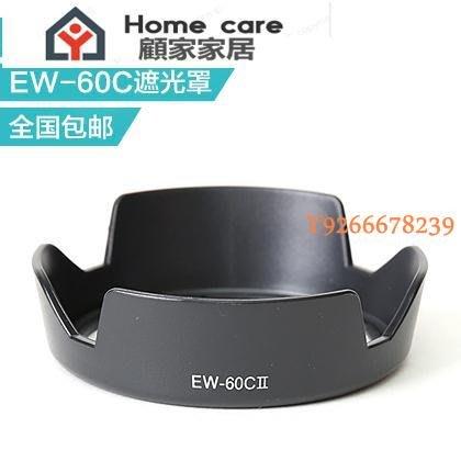 適用佳能18-55鏡頭遮光罩 EW-60C 58mm口徑 650D 600D 蓮花瓣