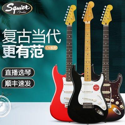 吉他fender芬達Squier電吉他 Affinity Tele CV系列初學進階套裝