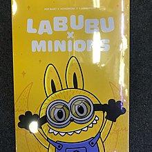 Labubu X Minions 龍家昇 kasing popmart how2work