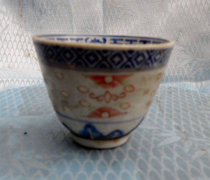 紫色小館4-----米孔茶杯(高5公分.直徑6公分)