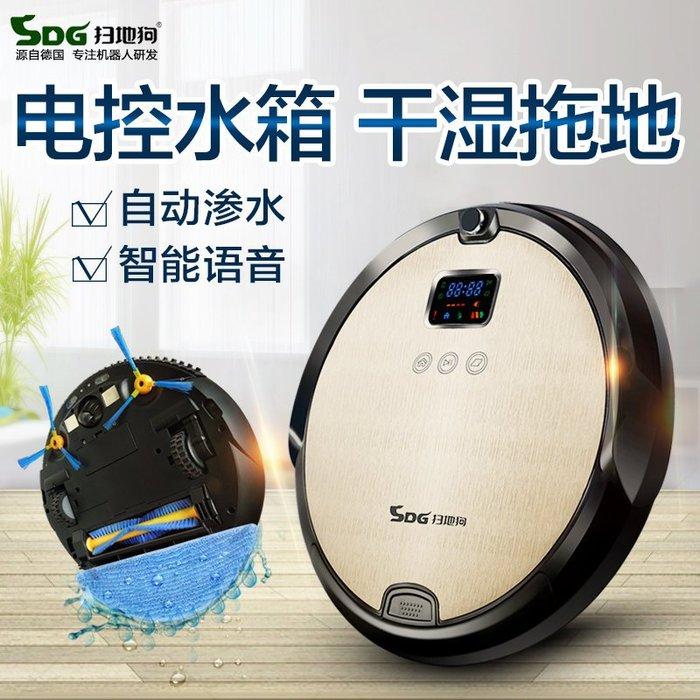 (已過保特價優惠)掃地狗 全自動規劃式掃地機器人 家用德國乾濕拖擦地機智能超薄吸塵器